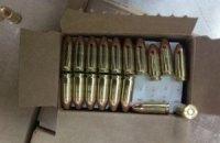 СБУ изъяла 1 млн боевых патронов в Киеве