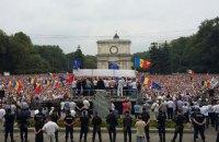 В Кишиневе десятки тысяч человек вышли на антиправительственный митинг