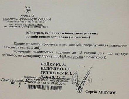 Фото Ольги Василевской/ facebook.com