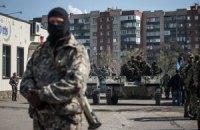 Сепаратисты в Славянске захватили детские сады