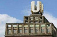 В Германии уборщица смыла инсталляцию за 800 тысяч евро
