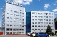 """Завод """"Норд"""" объявил о прекращении деятельности в оккупированном Донецке"""