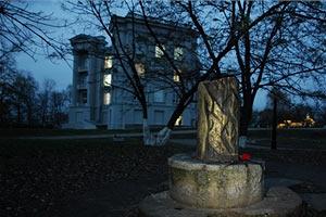 В Киеве спилили идол Перуна