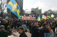 Под Верховной Радой проходит сразу три митинга