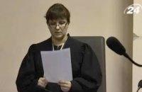 """ВАСУ скасував звільнення судді Гриньковської, яка відправляла за ґрати """"майданівців"""""""