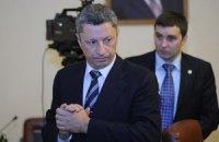 """Бойко: """"Газпром"""" наразі не пропонував дати аванс Україні"""
