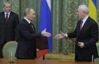 Путин всегда тесно сотрудничал с Азаровым