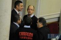 Оппозиция разблокирует Раду на следующей пленарной неделе