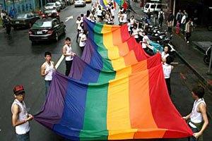 Геи засекретили свой парад