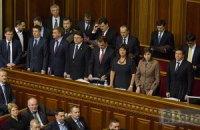 Кабмин предложил Раде принять бюджет в четверг