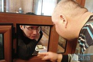 Судьи ушли решать судьбу Луценко