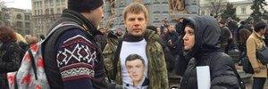 http://lb.ua/news/2015/03/01/297189_alekseya_goncharenko_otpustili.html