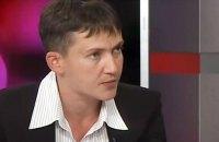 Савченко о Донбассе: надо просить прощения и прощать, иначе мира не будет