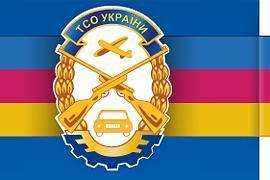 Диверсія проти Януковича або Міністерство дерибану та спорту-2