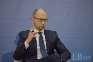 "Яценюк: Путин создал на Донбассе ""черную дыру"""