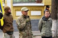 """СК РФ завел дело на пятерых россиян из """"Правого сектора"""""""