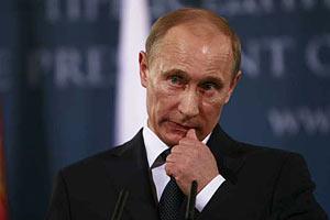 Путін і кульгава качка