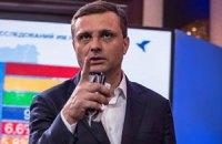 Левочкин ответил на обвинения Януковича в разгоне студентов
