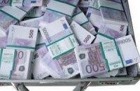 Курс євро впав до мінімуму з початку року