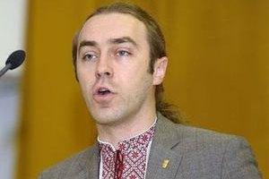 Тягнибок: Мирошниченко готов отказаться от неприкосновенности