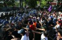 На Филиппинах полиция разогнала водометами противников саммита АТЭС