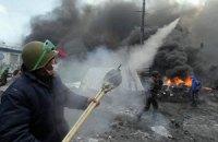 Столкновения на улице Грушевского. 23 января (Обновляется)