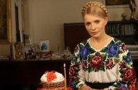 Тимошенко привезли двухметровое яйцо