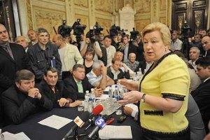 Оппозиция объединилась в отсутствие Тимошенко (документ)
