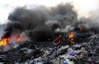 Милиция стала задерживать активистов за перевозку шин