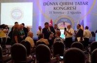 Крымские татары призвали к суду над Россией в Гаагском трибунале