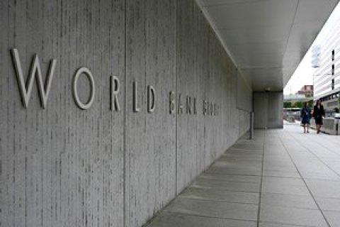 Всемирный банк выделил $500 млн гарантий для закупки газа «Нафтогазом»— Данилюк
