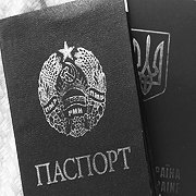 """Приднестровские украинцы: """"профессиональные"""" и настоящие"""
