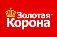 НБУ запретил российские платежные системы