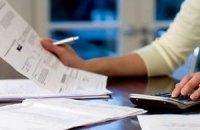 Эксперты обсудили, как Украине подняться в рейтинге легкости ведения бизнеса