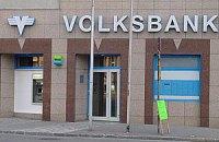 Сбербанк России не будет продавать львовский Volksbank