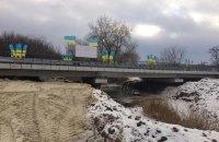 В Северске восстановили уничтоженный боевиками мост