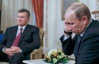 У Януковича и Путина молчат, о чем они говорили