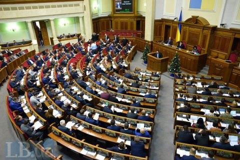 Кабмин внесет в Раду госбюджет-2016 и налоговую реформу 2 декабря