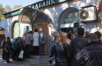 МВФ сообщил о согласии Украины провести пенсионную реформу