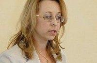 Супругу соратника Балоги пристроили в Минюст