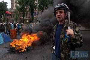 """На Майдане обещают ввести """"сухой закон"""" и требують отчета правительства"""
