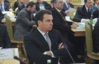 Абромавичус не стал отзывать заявление об отставке (обновлено)