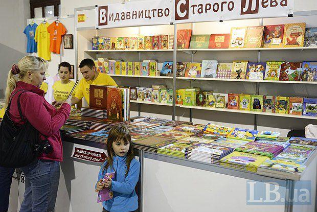 Хто виграє від заборони російської книги