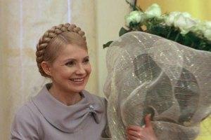 Тимошенко - сторонникам: я вас очень люблю