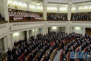 Янукович внес в Раду свой вариант закона о прокуратуре
