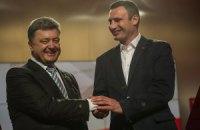 Порошенко призначив Кличка головою КМДА (додано відео)