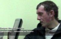 Украина экстрадировала второго подозреваемого в покушении на Путина