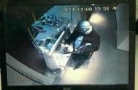 В Киеве мужчина с пистолетом ограбил банк