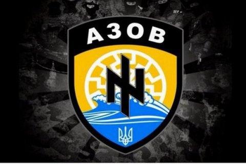 Громадянський корпус «Азов» створив партію «Національний корпус»