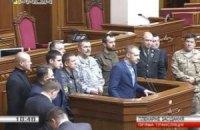 """Нардепы-комбаты отреклись от """"Батальонного братства"""""""